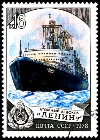 lenin: USSR - CIRCA 1978:A Postage Stamp Shows Russian Icebreaker Lenin, circa 1978
