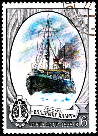 USSR - CIRCA 1976:A Postage Stamp Shows Russian Icebreaker Vladimir Ilich, circa 1976 photo