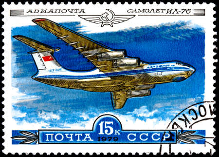 USSR - CIRCA 1979: A Stamp Printed in USSR Shows the Airplane IL-76, circa 1979