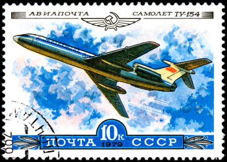 USSR - CIRCA 1979: A Stamp Printed in USSR Shows the Airplane TU-154, circa 1979