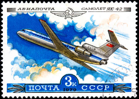 USSR - CIRCA 1979: A Stamp Printed in USSR Shows the Airplane YAK-42, circa 1979
