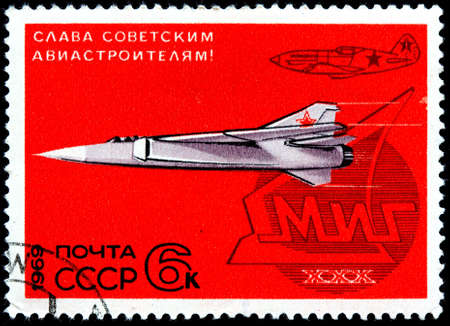 mig: USSR - CIRCA 1969: A Stamp Printed in USSR Shows the Airplane MIG, circa 1969
