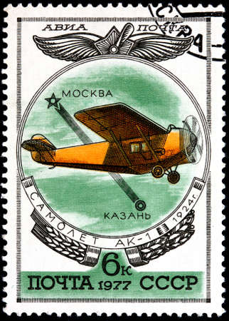 USSR - CIRCA 1977: A Postage Stamp Printed in the USSR Shows Airplane AK-1, circa 1977