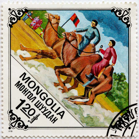 camel post: MONGOLIA - CIRCA 1978: A Postage Stamp Printed in the Mongolia Shows Bactrian Camel Races, circa 1978