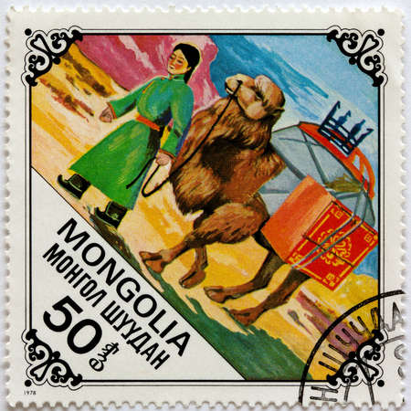 camel post: MONGOLIA - CIRCA 1978: A Postage Stamp Printed in the Mongolia Shows Laden Bactrian Camel, circa 1978
