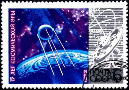 USSR - CIRCA 1972: A Postage Stamp Printed in the USSR Shows 15 Years of Space Age, circa 1972