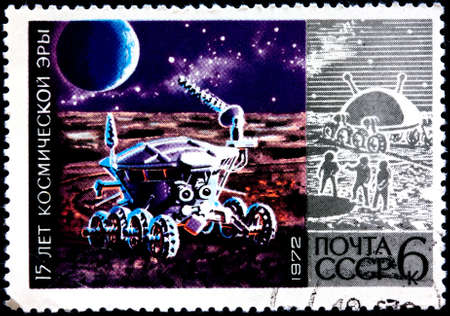 space age: USSR - CIRCA 1972: A Postage Stamp Printed in the USSR Shows 15 Years of Space Age, circa 1972