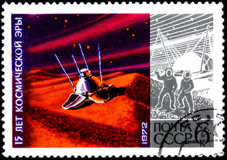 philately: USSR - CIRCA 1972: A Postage Stamp Printed in the USSR Shows 15 Years of Space Age, circa 1972