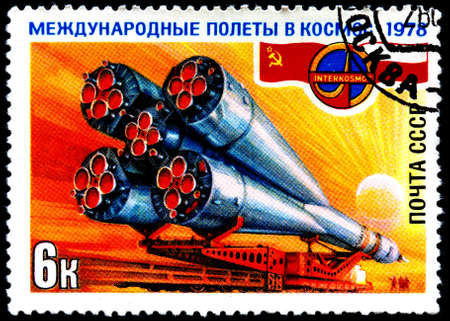 USSR - CIRCA 1978  A Postage Stamp Shows the International Flights in the Space, circa 1978 Stock Photo - 15410770