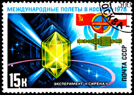 USSR - CIRCA 1978  A Postage Stamp Shows the International Flights in the Space, circa 1978 Stock Photo - 15410752