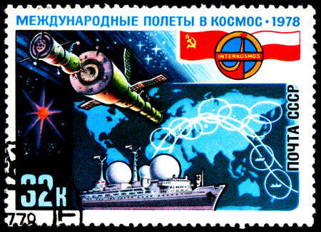USSR - CIRCA 1978  A Postage Stamp Shows the International Flights in the Space, circa 1978 Stock Photo - 15395158
