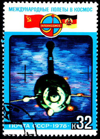 USSR - CIRCA 1978  A Postage Stamp Shows the International Flights in the Space, circa 1978 Stock Photo - 15410766