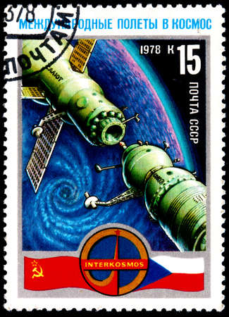 USSR - CIRCA 1978  A Postage Stamp Shows the International Flights in the Space, circa 1978 Stock Photo - 15410756