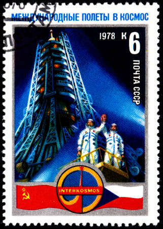USSR - CIRCA 1978  A Postage Stamp Shows the International Flights in the Space, circa 1978 Stock Photo - 15395160