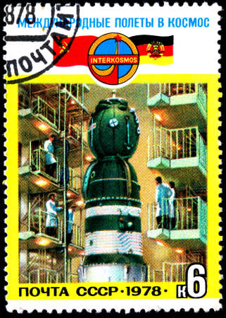 USSR - CIRCA 1978: A Postage Stamp Shows the International Flights in the Space, circa 1978 Stock Photo - 15395147