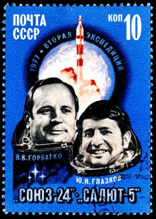 soyuz: USSR - CIRCA 1977: A Postage Stamp Shows Portrait of Astronauts V.Gorbatko, U.Glazkov, Spacecraft Soyuz - 24, Fireworks - 5, circa 1977