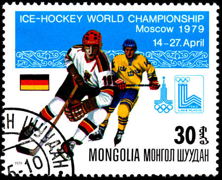 MONGOLIA - CIRCA 1979: A Postage Stamp Shows  Ice hockey World Championship in Moscow, Germany, circa 1979