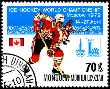 MONGOLIA - CIRCA 1979: A Postage Stamp Shows Ice hockey World Championship in Moscow, CANADA, circa 1979