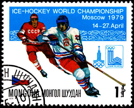 olympic symbol: MONGOLIA - CIRCA 1979: A Postage Stamp Shows Ice hockey World Championship in Moscow, Czechoslovakia, circa 1979