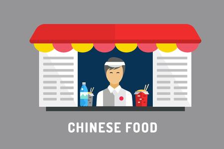 chinese fast food: Objetos de comida r�pida china objetos fijados. Producto de carne, hombre, fideos, agua, china, noodlies, restaurante m�vil, la comida r�pida, la hora del almuerzo. Los elementos de dise�o.