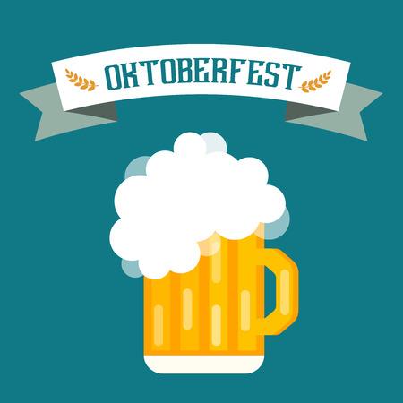 Beer vector icons set. Beer bottle, beer glass and beer label. Beer cups silhouette, beer vector icons, beer isolated. Oktoberfest beer vector set. Beer drink, beer sign, beer pub alcohol