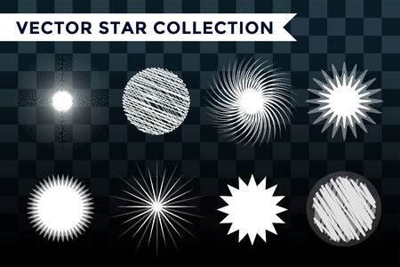 sun icon: Star burst, star or snowflakes icon set. Sun, star, summer, nature, sky, summer. Sunshine star icon. Sun icons. Star icon. Nature sun star. Illustration