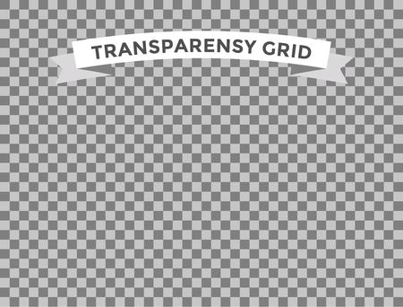 transparency: Square tile white and gray texture transparency grid background. Transparency grid for illustrations.  Illustration