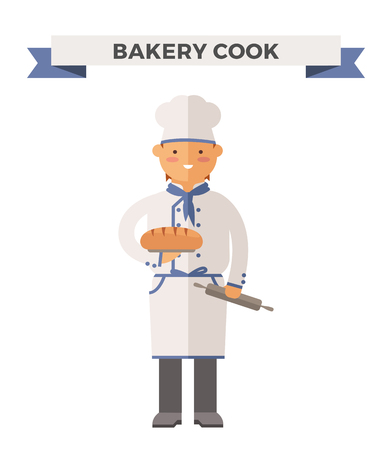 Vector cooking chef vector illustration. Cartoon cook chef icon. Restaurant cook chefs hat and cook uniform. Vector cooks, cooks uniform, cooks chefs, chefs isolated, cook people. Professions job Иллюстрация
