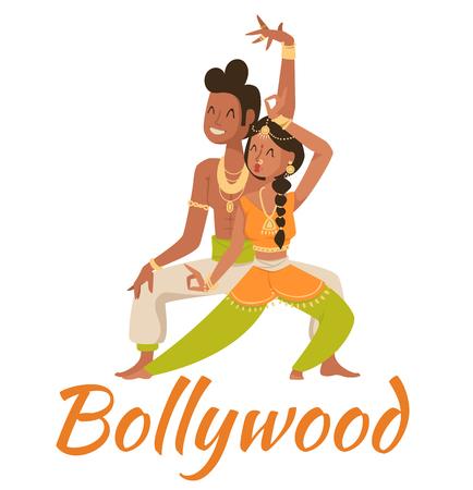 India de Bollywood vector de pareja de baile. Bailarines indios vector silueta. Bailarín indio de dibujos animados. Pueblo indio bailando sobre fondo blanco. India, danza, espectáculo, fiesta, película, bollywood Ilustración de vector