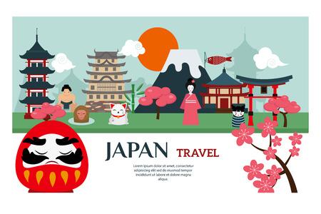 일본 랜드 마크 여행 벡터 포스터입니다. 일본 문화 디자인 요소입니다. 일본은 시간 벡터 일러스트 레이 션 여행
