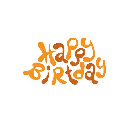 Ilustración tarjeta de feliz cumpleaños. Fondo del feliz cumpleaños. El feliz cumpleaños diseño de tarjeta de cumpleaños. cartel tarjeta de feliz cumpleaños. Feliz fiesta de la tarjeta de cumpleaños Foto de archivo - 53359725
