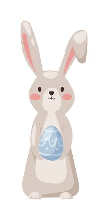 brown hare: Gray easter rabbit bunny with egg traditional symbol of spring seasonal celebration and happy bunny rabbit head. Easter Bunny and eggs cute cartoon animal flat vector illustration.