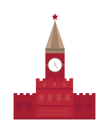 red square moscow: Kremlin Moscow tower and Kremlin Russia building with star. Kremlin travel red square landmark and kremlin tourism clock famous monument. Spasskaya tower in Moscow, Russia flat design Kremlin vector.
