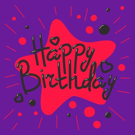 Beautiful Birthday Invitation Cards Design Colors Anniversary