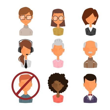 unknown men: Set of people portrait face icons web avatars flat style. Vector women, men blocked or unknown anonymous silhouette. Business manager character illustration.