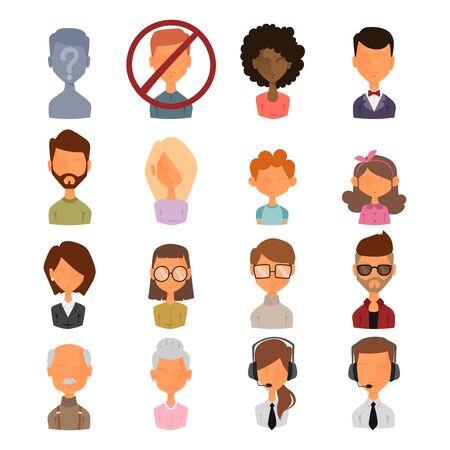 Set of people portrait face icons web avatars flat style.