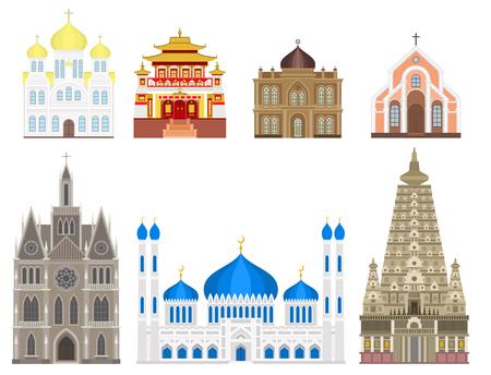 Catedral templo de la iglesia tradicional edificio hito turismo ilustración vectorial
