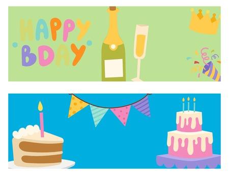 Happy birthday party celebration cards entertainment confetti present balloon decoration for holiday fun anniversary congratulation vector illustration. Illustration