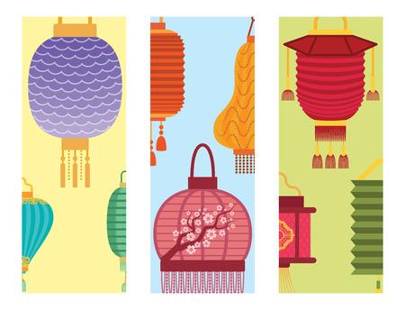 Chinese lantern light paper holiday celebrate asian graphic celebration lamp vector illustration. 일러스트
