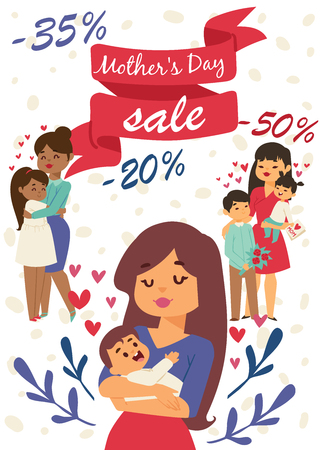 Smiling mother with children vector illustration for banners or posters. Lovely motherhood. Hugging family members. Mom loves kids. Sales for holiday. Congratulations. Foto de archivo - 111661449