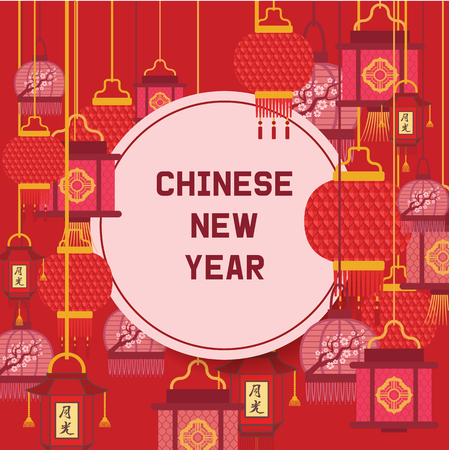 Chinese lantern pattern vector traditional red lantern-light and oriental new year decoration of china culture for asian celebration illustration backdrop of festival decor light background