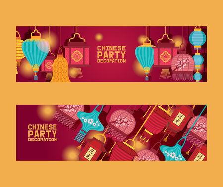 Chinese lantern pattern vector traditional red lantern-light and oriental party decoration of china culture for asian celebration illustration backdrop of festival decor light background Illusztráció
