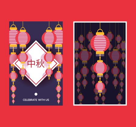 Chinese lantern pattern vector traditional red lantern-light and oriental new year decoration of china culture for asian celebration illustration backdrop set of festival decor light background.