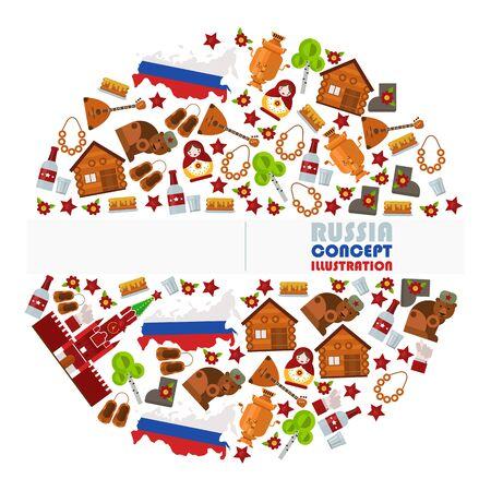 Rosyjskie symbole w kompozycji okrągłej ramki, ilustracji wektorowych. Na białym tle płaskie ikony rosyjskiej kultury i tradycji. Mapa Rosji w kolorach flag, kreml, niedźwiedź, bałałajka i samowar