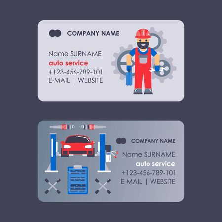 Car service business card design, vector illustration. Professional maintenance center, mechanic contact information, engineer assistance. Vehicle car repair, diagnostics and tuning