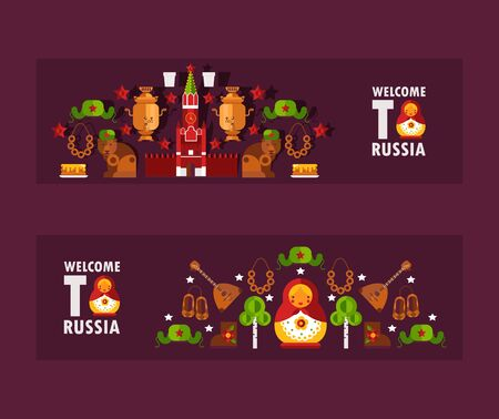 Russian tour information banners, vector illustration. Flat style header welcome to Russia. Travel booklet header with icons and symbols of Russian culture Фото со стока - 130446928
