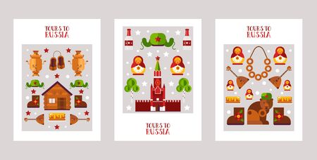 Russia sightseeing tour posters, vector illustration. Advertising flyers with main symbols of traditional Russian culture. Flat style icons