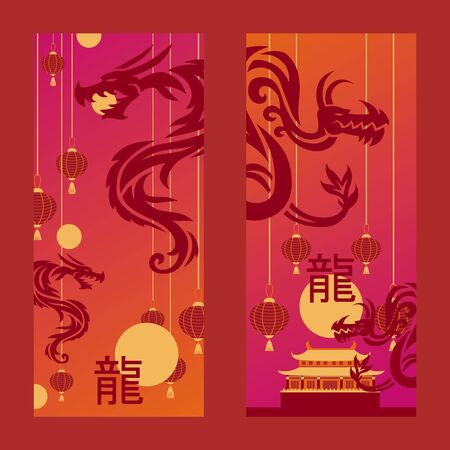 Chinese dragon banner, vector illustration. Traditional oriental symbol. China culture festival invitation. Asian art dragon tattoo in tribal style. Decoration poster for Chinese restaurant