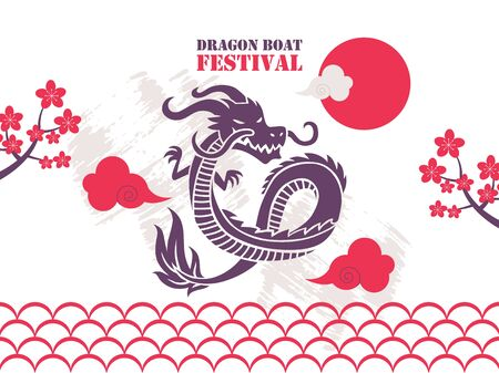 Chinese dragon boat festival poster, vector illustration. Banner for traditional sport event in China, advertising flyer cover. Graphic art, oriental dragon tattoo design
