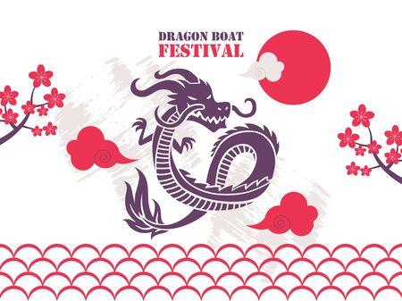 Manifesto del festival della barca del drago cinese, illustrazione vettoriale. Banner per eventi sportivi tradizionali in Cina, copertina per volantini pubblicitari. Arte grafica, disegno del tatuaggio del drago orientale Vettoriali